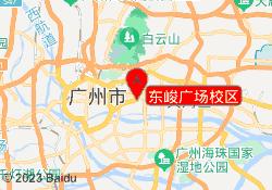 广州树华美术培训中心东峻广场校区