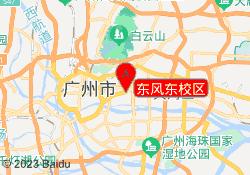 广州童程童美培训学校东风东校区