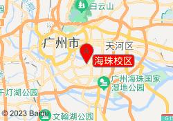 广州筑心园教育海珠校区
