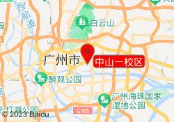 广州龙文教育中山一校区