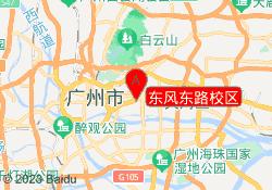 广州现代青少儿英语东风东路校区