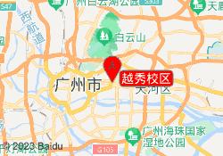 广州飞娱影视学院越秀校区