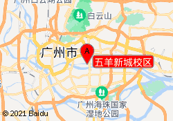 广州龙文教育五羊新城校区