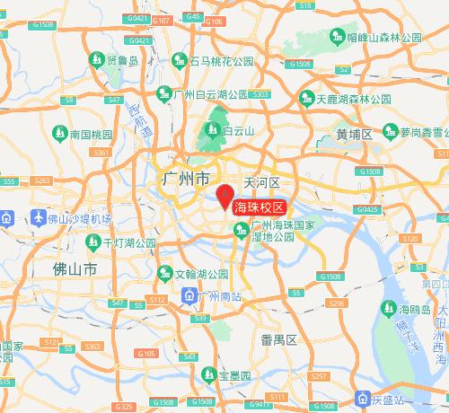 清晖项目管理海珠校区