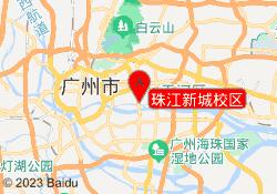 广州龙文教育珠江新城校区
