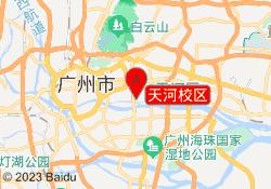 广州振亚语学天河校区