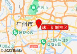 广州振亚日语培训中心珠江新城校区