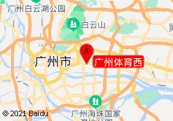 广州中大职业培训学院广州体育西