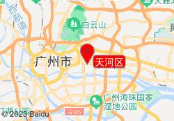 广州中大职业培训学院天河区