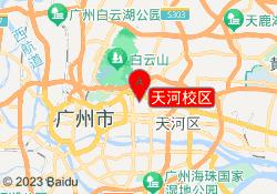 广州东方瑞通天河校区