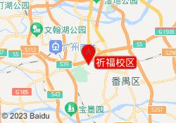 广州龙文教育祈福校区