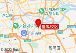 广州学乐佳会计番禺校区