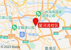广州龙文教育星河湾校区