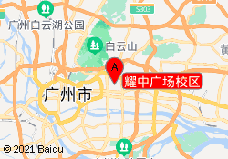 广州新洲际教育耀中广场校区
