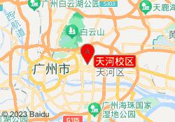 广州ACG艺术留学天河校区