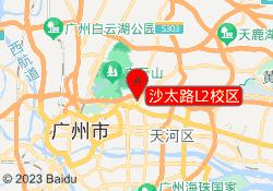 广州篮球培训机构沙太路L2校区