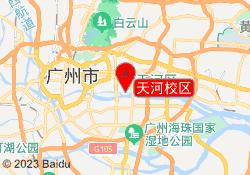 广州品思国际艺术教育天河校区