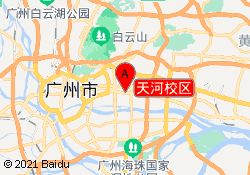 广州笨猪网学校天河校区