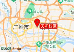 广州UKEC英国留学天河校区