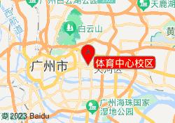 广州新世界教育体育中心校区