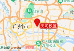 广州赛图教育天河校区