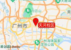 广州牵引力教育天河校区