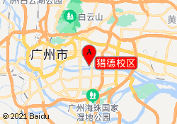 广州树华美术培训中心猎德校区