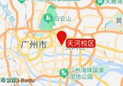 广州众学教育天河校区