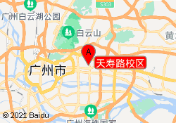 广州龙文教育天寿路校区