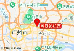 广州龙文教育粤垦路校区