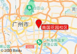 广州龙文教育南国花园校区