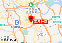 广州新命运电商番禺校区
