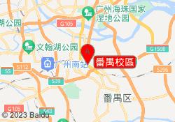 廣州新命運電商番禺校區