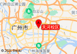 广州MBA培训学校天河校区