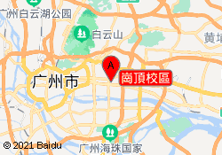 廣州恒企教育崗頂校區