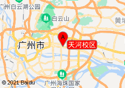 广州培众手机维修培训学校天河校区