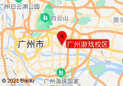 广州汇众教育广州游戏校区
