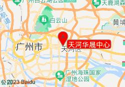 广州乐博乐博少儿编程天河华晟中心