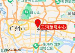 廣州樂博樂博少兒編程天河華晟中心