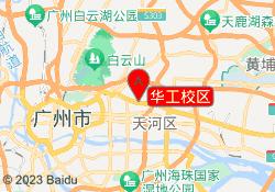 广州东南国际烹饪学?;ばG? /> </div> <div class=