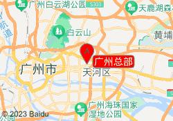 广州聚英聚创考研广州总部