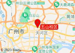 广州牵引力教育五山校区