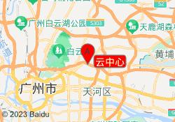 广州达内教育培训学校云中心