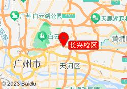 广州树华美术培训中心长兴校区