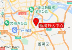 广州金宝贝早教番禺万达中心