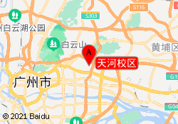 广州凤凰艺术教育天河校区