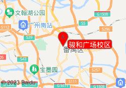 广州小码王少儿编程骏和广场校区