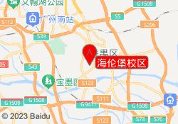 广州龙文教育海伦堡校区
