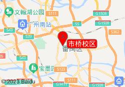 广州树华美术培训中心市桥校区
