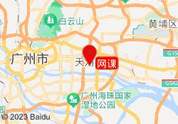 广州欧那教育网课